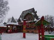 Переславль-Залесский. Центр сохранения и развития народных традиций «Дом Берендея»