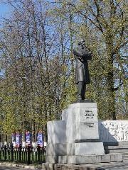 Ярославль. Памятник Н. А. Некрасову