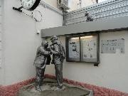 Ярославль. Памятник Афоне и штукатуру Коле