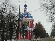 Переславль-Залесский. Покровская церковь
