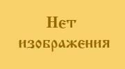 Ярославль. Храм праведного Лазаря Четверодневного