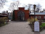 Ярославль. Музей истории города Ярославля