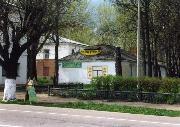 Переславль-Залесский. Музей ремесел