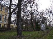 Ярославль. Губернаторский сад