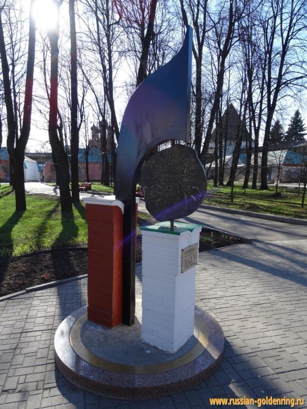 Памятник копейке в ярославле цена на памятники брянска а