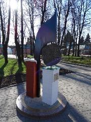 Ярославль. Памятник копейке 1612 года