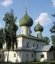 Ярославль. Церковь Николы на Меленках
