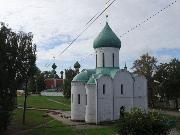 Переславль-Залесский. Переславский кремль