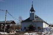 Ярославль. Церковь иконы «Нечаянная радость»
