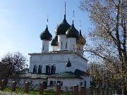 Ярославль. Феодоровский кафедральный собор