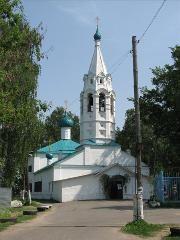 Ярославль. Церковь Параскевы Пятницы на Туговой Горе