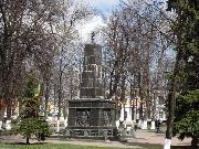 Ярославль. Памятник жертвам белогвардейского мятежа