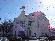 Ярославль. Знаменская башня