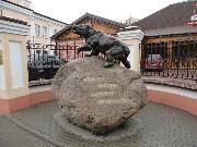 Ярославль. Памятник медведю (символ России, легенда Ярославля)