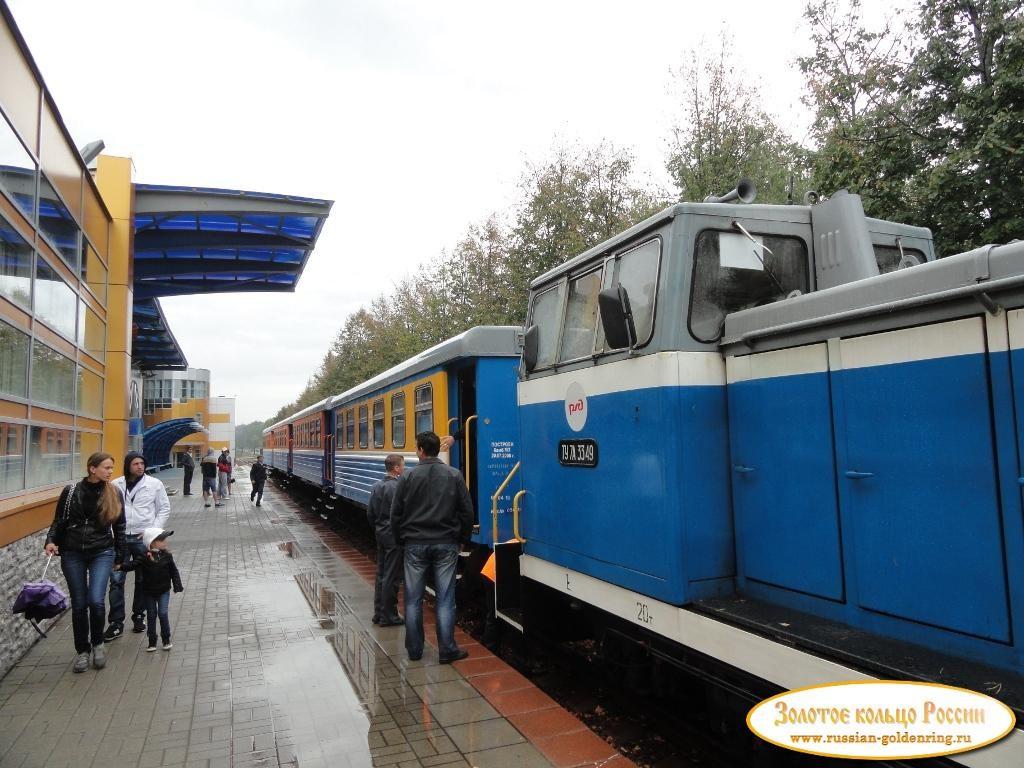 Детская железная дорога ярославль официальный