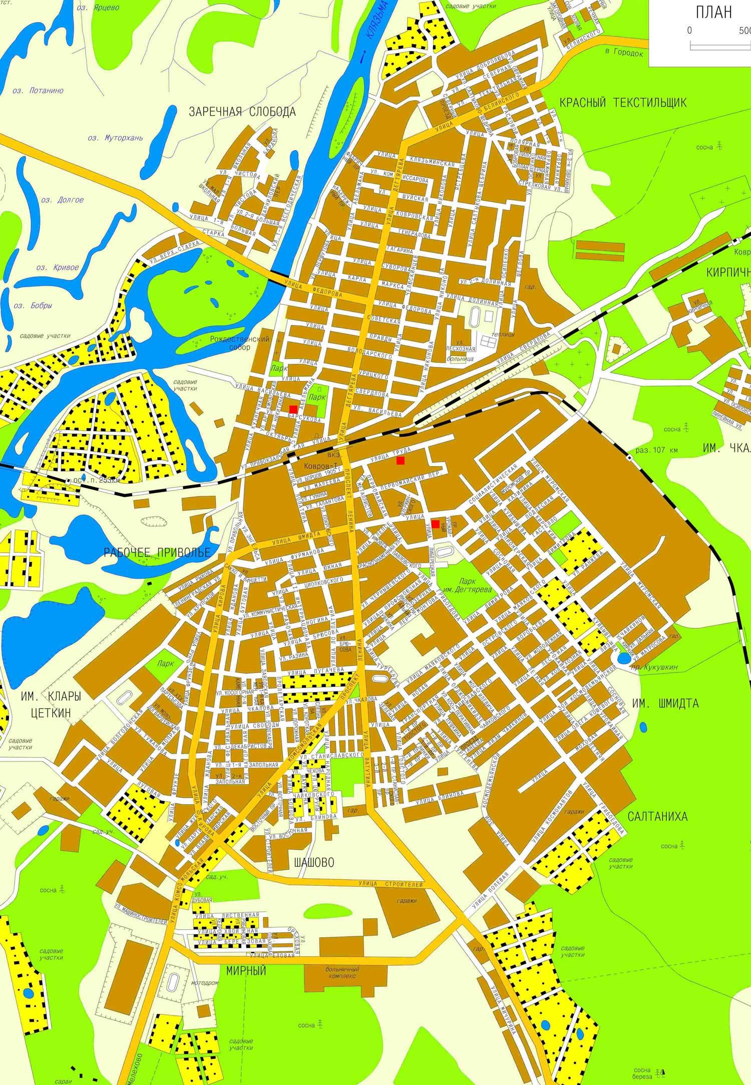 Город расположен на правом берегу реки Клязьмы, притоке Оки, в центре Европейской части нашей страны, в 250 км к...