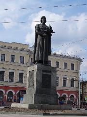 Ярославль. Памятник Ярославу Мудрому