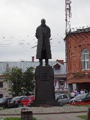 Памятники в череповце названия памятники фирма гранит чебоксары