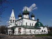 Ярославль. Храм Спаса на Городу