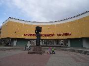 Ярославль. Музей Боевой славы